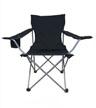 FT002A - Folding Chair